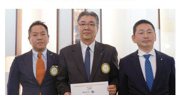 【2017-18年度】RI会長賞を受賞しました