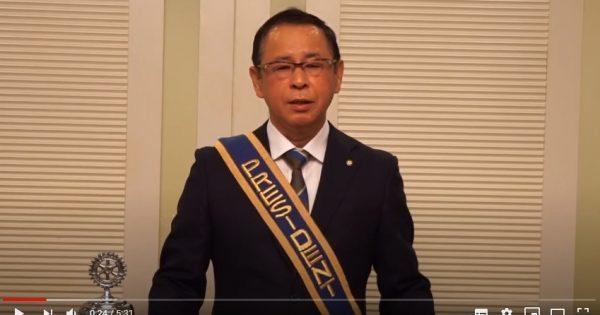 会長挨拶と幹事報告動画(2020年4月14日)