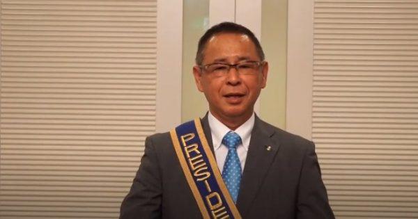 会長挨拶と幹事報告動画(2020年5月12日)