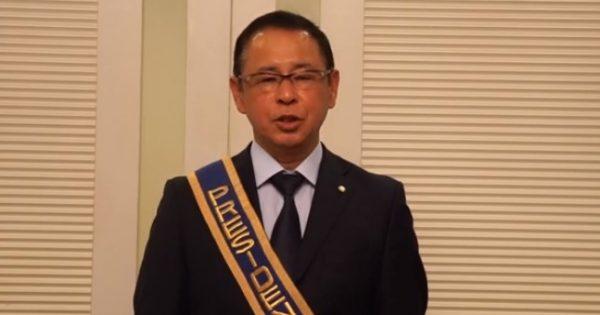 奥田会長からのメッセージです(2020年4月7日)
